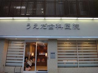 gaikan_DSC00550.jpg
